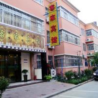 Hotel Pictures: Xianyang Guest Hotel, Xianyang