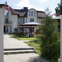 Zdjęcia hotelu: ECO-Usadba OS, Ratomka