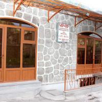 Фотографии отеля: NarVar Hotel, Горис