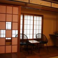 Japanese-Style Twin Room with Shared Bathroom - Non-Smoking