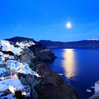 Zdjęcia hotelu: Caldera Premium Villas, Oia