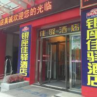 Hotel Pictures: Grace Inn Weifang Dongfeng Road, Weifang