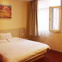 Zdjęcia hotelu: Hanting Express Wuxi West Sheng'an Rd, Wuxi