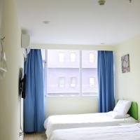 Hotel Pictures: Hi Inn Anqing Qianshan Country, Qianshan