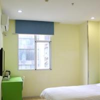 Hotel Pictures: Hi Inn Baoji Gaoxin St, Baoji