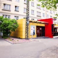 Hotellikuvia: Tourist Inn, Petroskoi