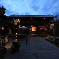 Hotel Pictures: Chongyu Courtyard Boutique Hotel, Jianchuan