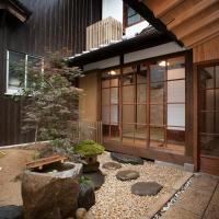 Triple Room (Tsubaki-no-ma)