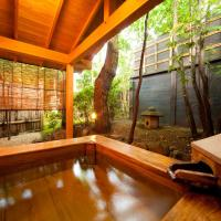 Japanese-Style Deluxe Room with Open-Air Bath - 05
