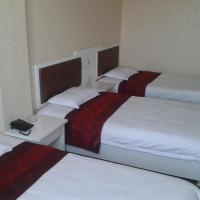 Hotel Pictures: Yining Huarui Business Hotel, Yining