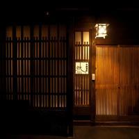 Japanese-Style Townhouse - Non-Smoking