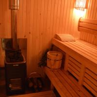 Two-Bedroom House with Sauna
