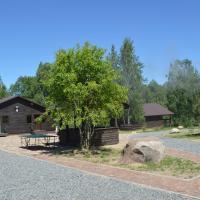 Hotel Pictures: Agrousadba Berloga Hall, Perevoz