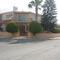 Hotel Pictures: Hill Top Villa, Tersephanou