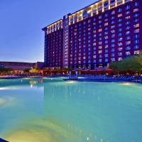 Fotos de l'hotel: Talking Stick Resort, Scottsdale