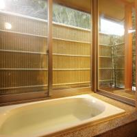 Superior Room with Tatami Area - Annex