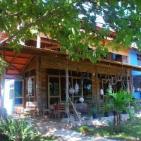 Hotelfoto's: Oro Beach Houses, Weetebula