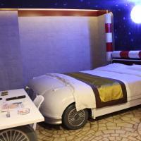 Hotel Pictures: Dalian Cool Bella Theme Hotel, Jinzhou
