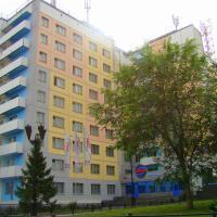 Hotelfoto's: Sphera, Tsjeljabinsk