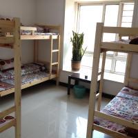 Hotel Pictures: Zhanfang Qingchun Youth Hostel, Shijiazhuang