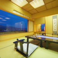 Japanese-Style Suite