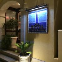 Zdjęcia hotelu: Hotel Trinacria, San Vito lo Capo