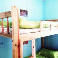 Mainland Chinese Citzens - Bed in 6-Bed Mixed Dormitory Room