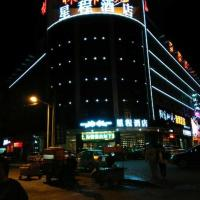Hotel Pictures: Starway Yulin Hangyu Road, Yulin