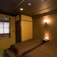 Deluxe Twin Room with Tatami Area