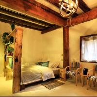 Zdjęcia hotelu: Wufu Hostel, Shangri-La