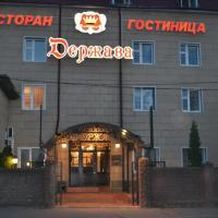 Hotel Derzhava