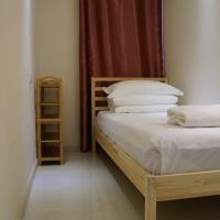 Special offer Double Room with Shared Bathroom