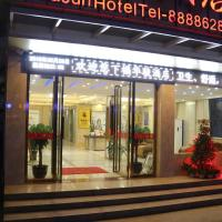 Hotel Pictures: Huajun Hotel, Yangshuo
