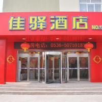 Hotel Pictures: Yinzuo Jiayi Hotel (Weifang Beihai Road Fuhua Park), Weifang