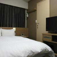 Moderate Double Room with Small Double Bed - Non-Smoking