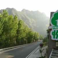 Hotel Pictures: Yesanpo Happy Inn, Laishui