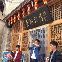 Hotel Pictures: Laohe Hotel, Lin