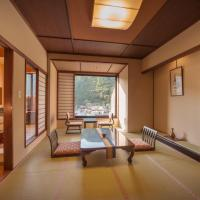 Japanese-Style Deluxe Room with Private Bathroom