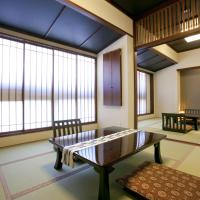 Japanese-Style Room with Shower