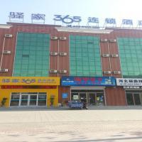 Hotel Pictures: Eaka 365 Hotel (Baigouxincheng Branch), Gaobeidian