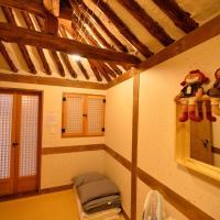 Korean-Styel Standard Double Room