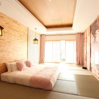 Hotel Pictures: Voge Hotel, Nanjing