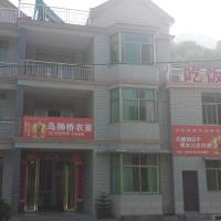 Hotel Pictures: Wushi Bridge Farm Stay, Linan