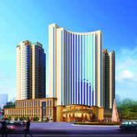 Hotel Pictures: Tongcheng International Hotel, Yiyang