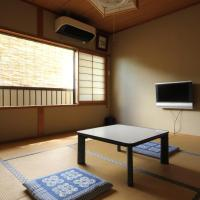 Superior Family Japanese-Style Room