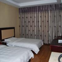Hotel Pictures: Hunan Home Hotel Fenghuang, Fenghuang