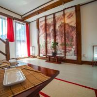 Red Suite - Split Level
