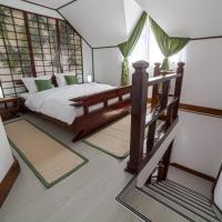 Green Suite - Split Level