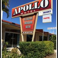 酒店图片: 比洛威拉阿波罗汽车旅馆, Biloela