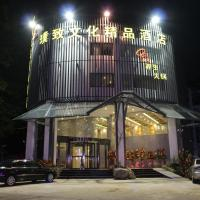 Hotel Pictures: Huangshan Puzhi Culture Hotel, Huangshan Scenic Area